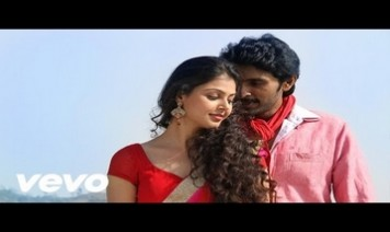 Pidikuthey Song Lyrics
