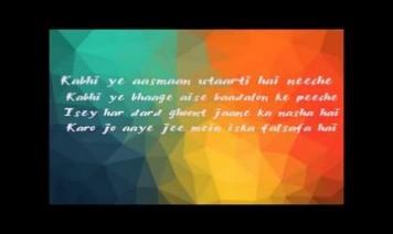 Piku- Title Song Song Lyrics