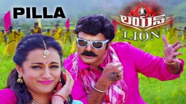 Pilla Song Lyrics