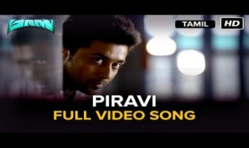 Piravi Song Lyrics