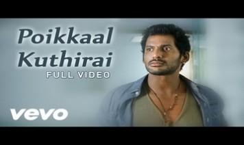 Poikkaal Kuthirai Song Lyrics