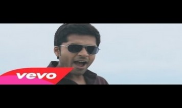 Pondaati Song Lyrics