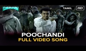Poochandi Song Lyrics