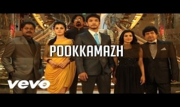 Pookkamazh Song Lyrics
