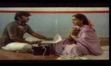 Poova Eduthu Oru Maala Song Lyrics