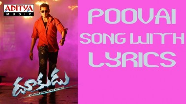 Poovai Poovai Song Lyrics