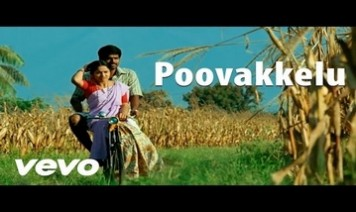 Poovakkelu Song Lyrics