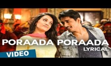 Poraada Poraada Song Lyrics