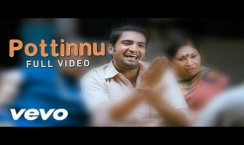 Potti Song Lyrics