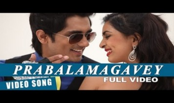 Prabalamagavey Song Lyrics