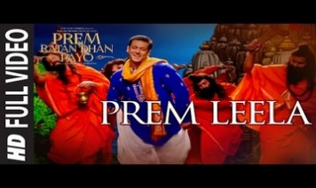 PREM LEELA Song Lyrics