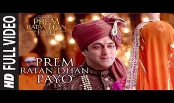 Prem Ratan Dhan Payo Song Lyrics
