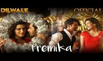 Premika Song Lyrics