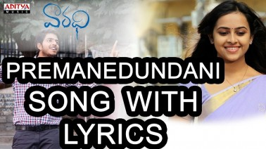 Premanedundani Song Lyrics