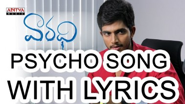 Psycho Jathiki Song Lyrics