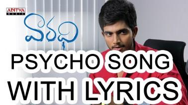 Psycho Jathiki Song Lyrics