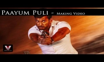 Puli Puli Paayum Puli Song Lyrics