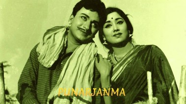 Punarjanma Lyrics