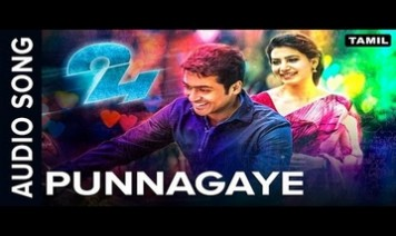 Punnagaye Song Lyrics
