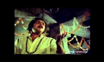 Raaga Theepam Song Lyrics