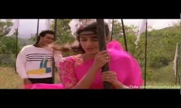 Raah Me Unse Mulakat Ho Gayi Song Lyrics