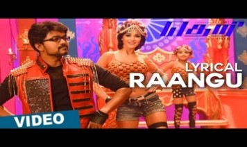 Raangu Song Lyrics