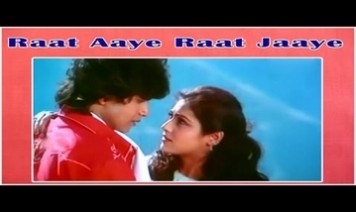 Raat Aaye Raat Jaye Song Lyrics