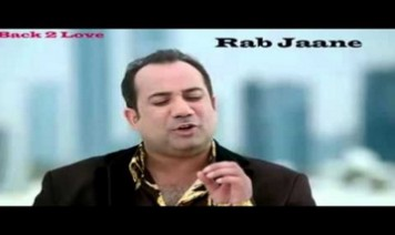 Rab Jaane Song Lyrics