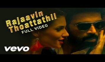 Rajaavin Thottathil Song Lyrics