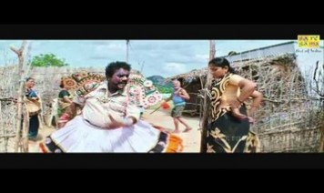 Rajapaatai Polavanthu Song Lyrics