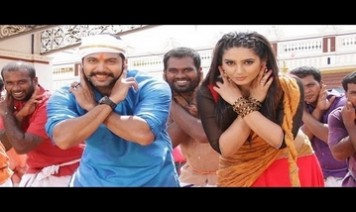 Rajathi Rajathi Raja Naane Song Lyrics