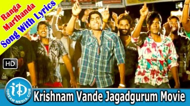 Anu Vinasa Varshamidhi Song Lyrics