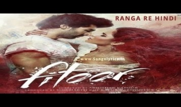 Rangaa Re Song Lyrics