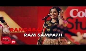 Rangabati Song Lyrics