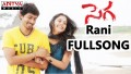 Rani Song Lyrics
