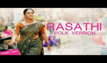 Rasathi Song Lyrics