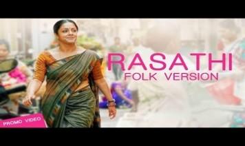 Rasathi Song Lyrics