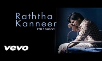 Raththa Kanneer Song Lyrics