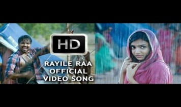 Rayile Raa Song Lyrics