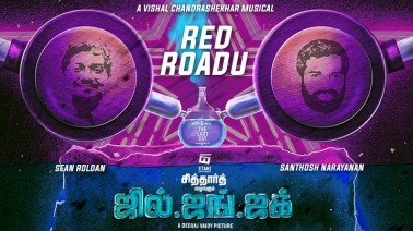 Red Roadu Song Lyrics