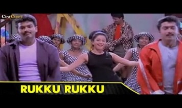 Rukku Rukku Roop Kya Song Lyrics