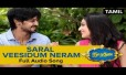 Saaral Veesidum Neram Song Lyrics