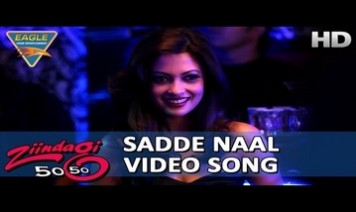 Sadde Naal Aajaa Song Lyrics