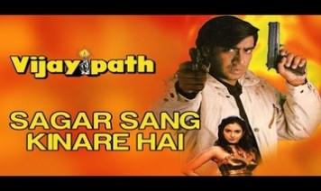 Sagar Sang Kinare Hai Song Lyrics