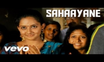 Sahaayane Sahaayane Song Lyrics