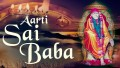 Sai Baba Aarti Song Lyrics