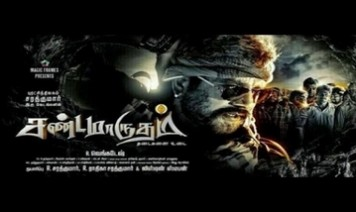 Sandamarutham Ivane Song Lyrics
