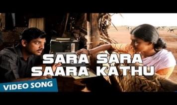 Sara Sara Saara Kathu Song Lyrics