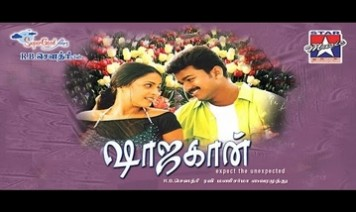 Sarakku Vachirukkaen Song Lyrics