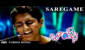 Sarigame Padhanise Song Lyrics